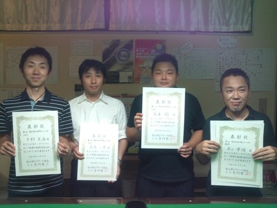 kurobe2012.jpg